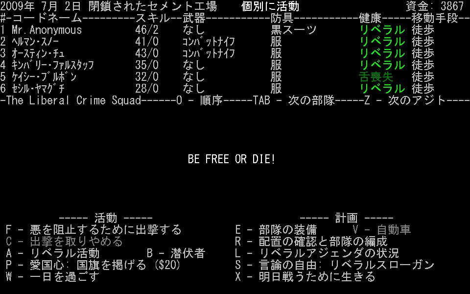 Linux/Windows/MacOSX用ソフトウェア